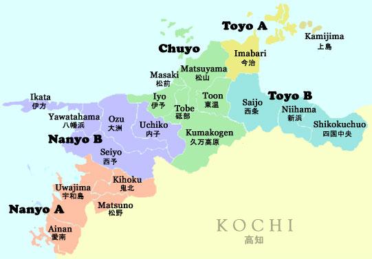 Ehime Regions