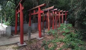 2. Shouichi-i Iyo Inari