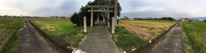 misc. Banner 1 (Ten Jinja, Masaki)